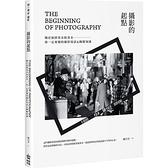 攝影的起點(關於拍照基本的基本.你一定要懂的攝影用語&關鍵知識)