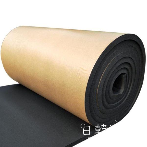 隔音棉  高密度橡塑保溫棉隔熱板屋頂樓頂隔熱棉自粘防火水管防凍保溫材料