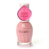 Ducato 自然潤澤指甲油-19粉紅包 11ml《日本製》