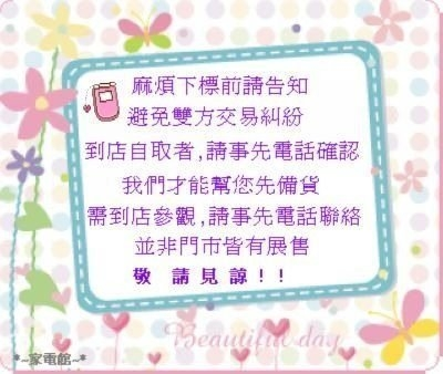 *~新家電錧~*【國際 DP-UB320】DVD Player