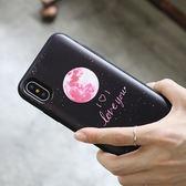 韓國 霓虹夜晚 防摔掀蓋卡夾 手機殼│S7 Edge S8 S9 S10 Note5 Note8 Note9│z8480