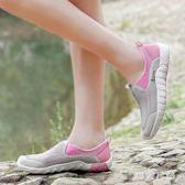 溯溪鞋涉水鞋女防滑透氣浮潛鞋網面速干登山鞋徒步鞋釣魚鞋男 QQ4243『M&G大尺碼』