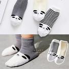 拼色熊貓加厚毛圈保暖短筒襪 三雙組 童襪 短襪