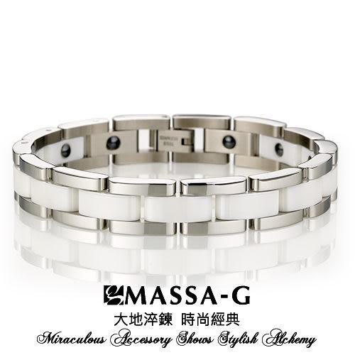 經典印記 白色陶瓷白鋼手環 MASSA-G Deco系列