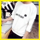 中大碼T恤 2019夏季新款寬鬆短袖t恤男韓版潮流5五分袖七分袖學生中袖上衣服