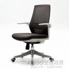 人體工學椅子電腦椅家用簡約書房轉椅學生學習書桌椅辦公座椅 1995生活雜貨NMS