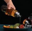 調味瓶油壺裝油瓶醬油瓶玻璃防漏調料瓶罐醬醋壺廚房【邻家小鎮】
