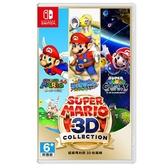 Switch 超級瑪利歐3D收藏輯-日文版【愛買】