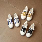 兒童童鞋冬兒童帆布鞋女童寶寶布鞋一腳蹬小白鞋球鞋男童板鞋  依【七夕節全館88折】