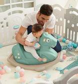 搖搖馬帶音樂兒童玩具寶寶小木馬嬰兒滑梯搖馬1-2歲塑料加厚 法布蕾輕時尚igo