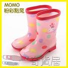 新品 出口日本環保兒童雨靴PU包邊輕便寶...