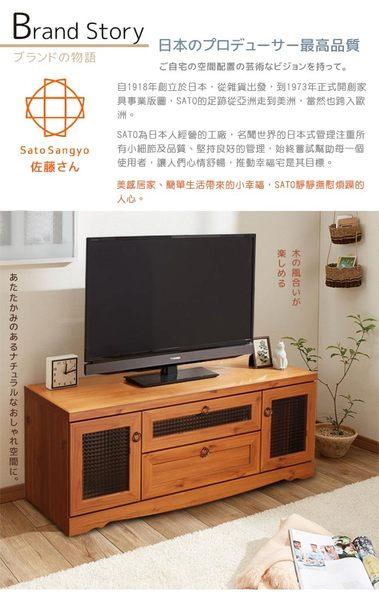 【Sato】PISTRO巴黎寓所視聽電視櫃‧幅118cm