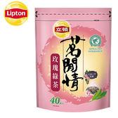 立頓茗閒情玫瑰綠茶包 40 x 1.6g_聯合利華