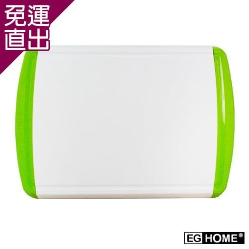 EG Home 宜居家 多功能抽屜式收納砧板(1入)【免運直出】
