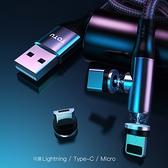 TOTU iPhone/Lightning充電線傳輸線編織線快充線 磁吸 彎頭 手遊 LED 極速系列 100cm
