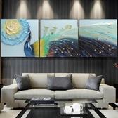 客廳掛畫沙髮背景墻畫3D浮雕畫歐式立體裝飾畫現代大氣墻壁畫孔雀