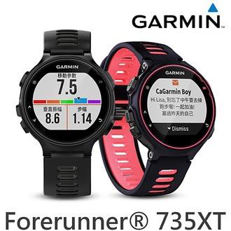 GARMIN Forerunner 735XT 心率GPS全能運動腕錶