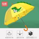 兒童雨傘女童公主晴雨傘小學生男童幼兒園半自動長柄輕便小傘