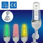 LED警示燈 -3組- 客製化-Logo雷雕 三色燈/報警燈、型號:NLA70DC-3B1D , 適用各類機械,自動化設備使用