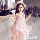 夏季女童連身裙夏吊帶裙小公主蓬蓬紗裙子【奇趣小屋】