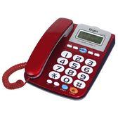 Kingtel 西陵 超大鈴聲來電顯示有線電話 KT-8198 紅