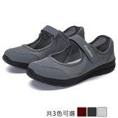 ★KEITH-WILL★(預購)36~40 好走又好看耐走舒適透氣休閒鞋