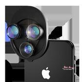廣角鏡頭 手機鏡頭廣角魚眼微距iPhone直播攝像頭蘋果通用單反拍照附加鏡8X自拍神器T