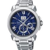 SEIKO精工 Premier 萬年曆大視窗男錶-藍x銀/43mm 7D56-0AE0B(SNP147J1)