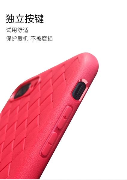 華為 Nova 3 手機殼  高彈 TPU 編織 格紋 保護殼 全包 防摔 軟殼 透氣 散熱殼