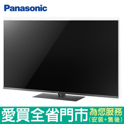 Panasonic國際55型六原色4K智慧聯網顯示器TH-55FX800W含配送到府+標準安裝【愛買】