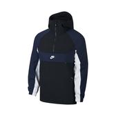 -[TellCathy  ]Nike sportswear 衝鋒外套 防風外套 半拉鍊 可折成小包 (深藍) BV5386-010
