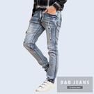 側口袋刮破湛藍造型牛仔褲