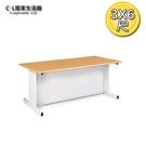 【 C . L 居家生活館 】Y65-6 3X6尺木紋洽談桌/辦公桌/業務桌/會議桌/書桌