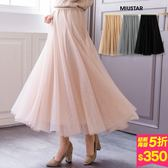 MIUSTAR 甜美夢幻公主風!腰金蔥澎澎紗裙(共3色)【NE6517LC】預購