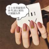 現貨~ JH-120 【14貼美甲貼紙裸裝】豆沙 防水環保全貼手指甲孕婦甲油膜貼片