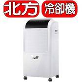 北方【AC6508】缺水自動斷電保護功能 移動式冷卻器