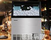 制冰機55kg商用奶茶店KFC大型小型酒吧全自動方冰塊製作機 ATF 220V 極客玩家