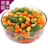 幸美生技 進口急凍有機認證蔬菜-綜合-活力四色3公斤【免運直出】