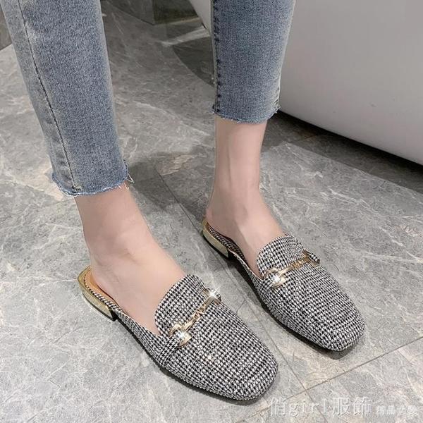 樂福鞋 水鑚金屬扣包頭半拖鞋女2021新款平底方頭懶人樂福鞋平跟豆豆鞋女 開春特惠