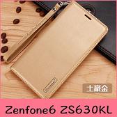 【萌萌噠】ASUS ZenFone 6 ZS630KL (6.4吋) 韓曼真皮側翻皮套 全包軟邊防摔 矽膠軟殼 插卡掛繩 皮套