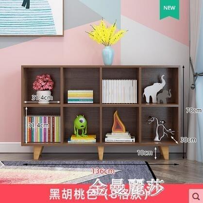 書架兒童北歐簡易書架日式矮書櫃置物架落地閱讀小書架學生家用 極簡雜貨