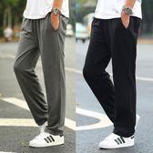 運動褲男寬鬆直筒衛褲 加肥加大碼休閒褲子針織褲薄款夏