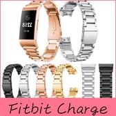 【萌萌噠】Fitbit charge2 / charge3 運動智能手錶 三株彈弓扣 不鏽鋼金屬 替換錶帶 手錶替換帶 錶帶
