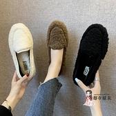 毛毛鞋 冬季羊羔毛刷毛泰迪毛毛鞋豆豆鞋散步外穿