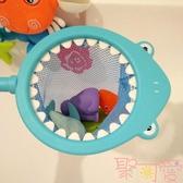 寶寶洗澡玩具撈魚戲水益智軟膠噴水捏捏叫漂浮套裝【聚可愛】