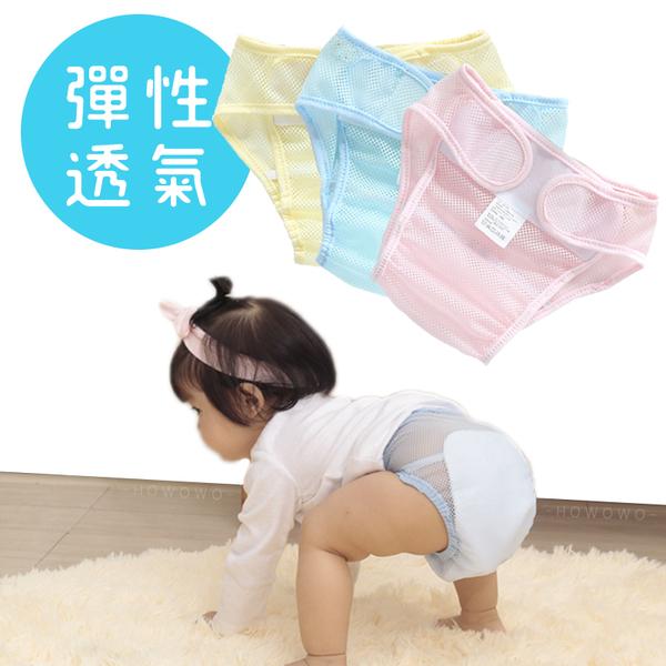 尿布褲 涼感透氣學習褲 環保尿布褲 RA2121 好娃娃