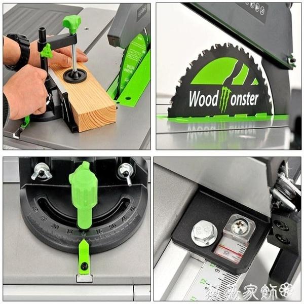 工具台 10寸多功能木工推台鋸 無塵斜切鋸裁板切割機家用電動工具電鋸 MKS 薇薇