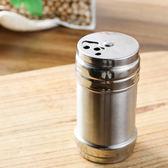 ✭慢思行✭【P560】不銹鋼調味罐 帶蓋  廚房 調味瓶   撒料罐 料理 鹽罐 防潮 大容量 多功能