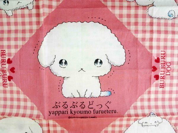 【震撼精品百貨】BuruBuru_抖抖狗~手帕-粉白格