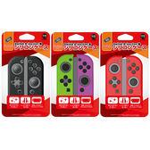 [哈GAME族]滿399免運費 可刷卡 良值 IINE Switch NS Joy-con 控制器 一般款 果凍套 保護套 矽膠套 三色